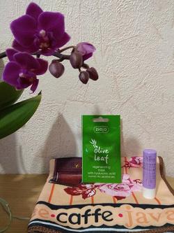 Отдается в дар «Защитная гигиеническая помада «Виноград» (Eva cosmetics).»