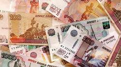 Отдается в дар «500 рублей»