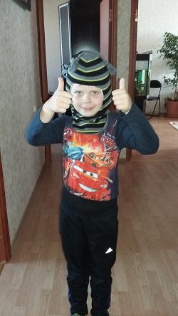 Отдается в дар «Шлем Kerry на мальчика 7-9 лет»