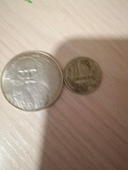 Отдается в дар «Монета 1 рубль — Толстой Л.Н.»