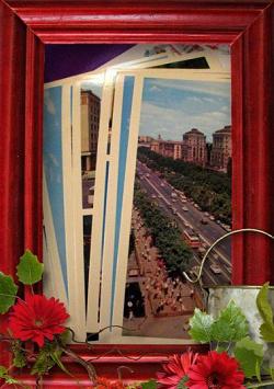 Отдается в дар «Чистый набор открыток «Киев» 1976г.»