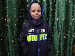 Отдается в дар «Куртка для мальчика 134см»