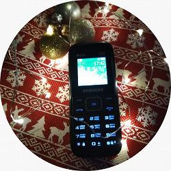 Отдается в дар «Телефон SAMSUNG DUOS (кнопочный)»