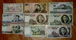 Отдается в дар «Юбилейная банкнота Северной Кореи»