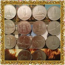 Отдается в дар «Юбилейные монеты 5 рублей»
