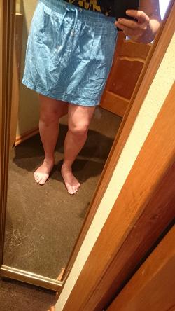 Отдается в дар «Спортивная юбка BENCH»
