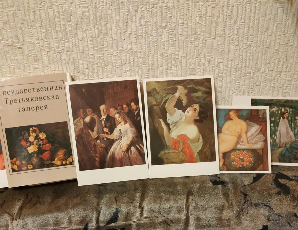 Старые открытки третьяковская галерея