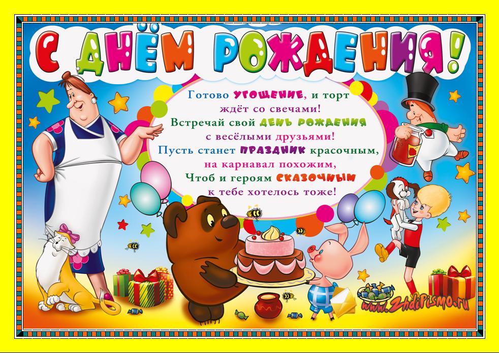 5 лет детскому саду поздравления