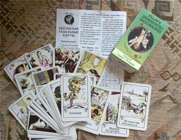 Гадание на старинных цыганских картах гадания на колоде в 36 карт на судьбу