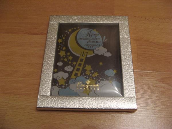 вашему шоколадная открытка шоколадная мозаика все ничего