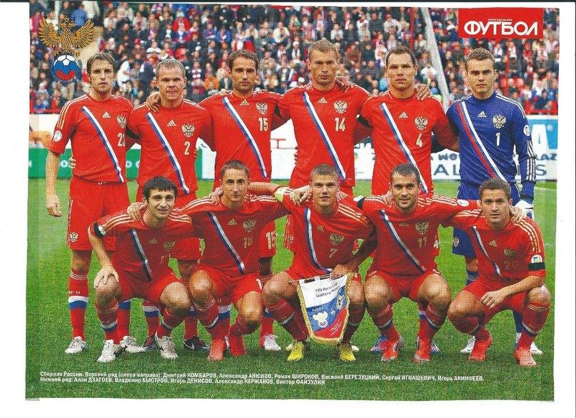 плакат россии по футболу уникальное яркое красивое