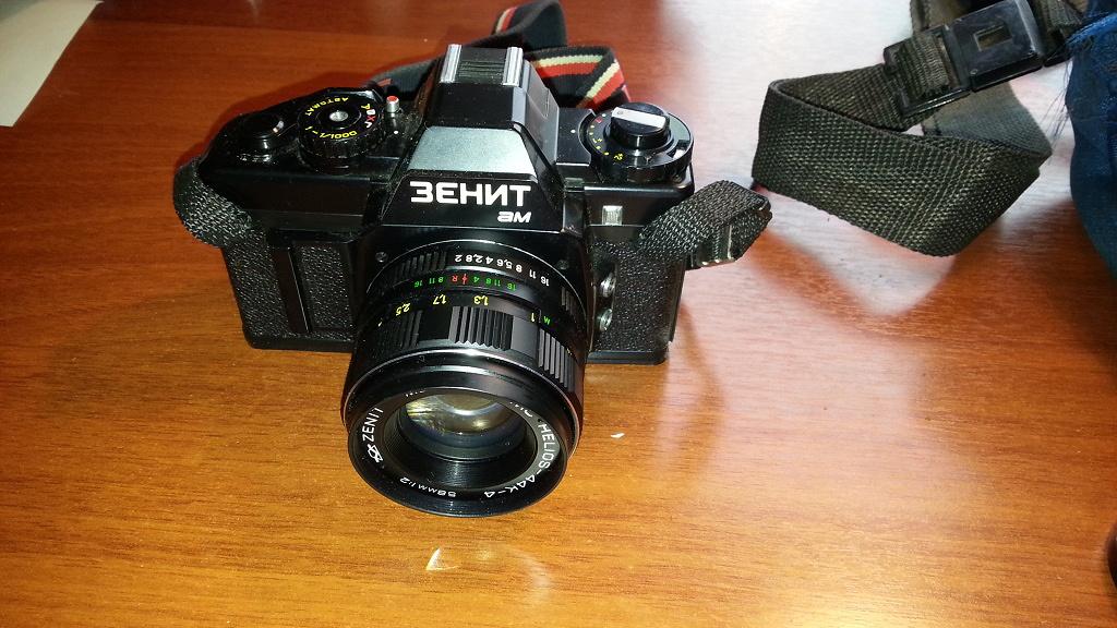 отдам даром москва фотоаппараты кунгурова сложились