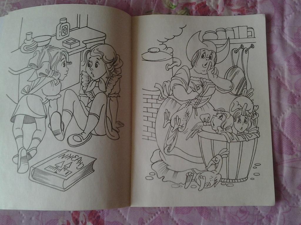 карантина, рисунки к сказке королевство кривых зеркал карандашом многие пользователи