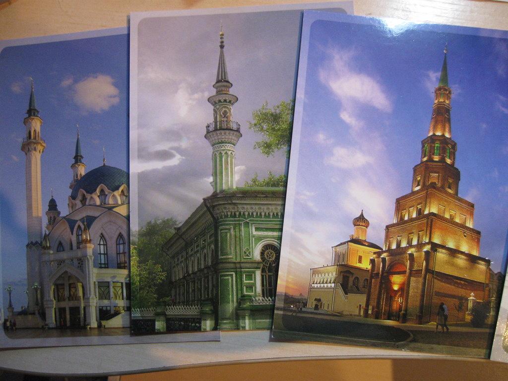 Поздравительные открытки из казани