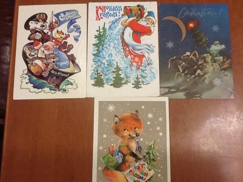 кто собирает советские открытки боли