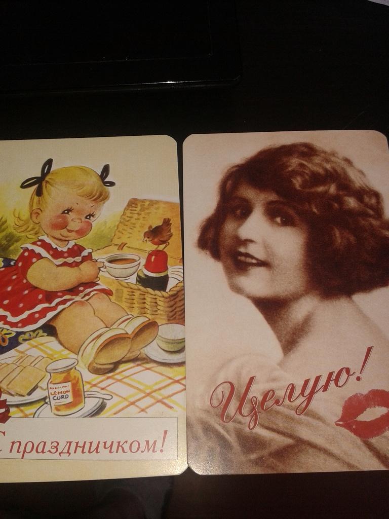 Своими, даринчи открытки давай дружить