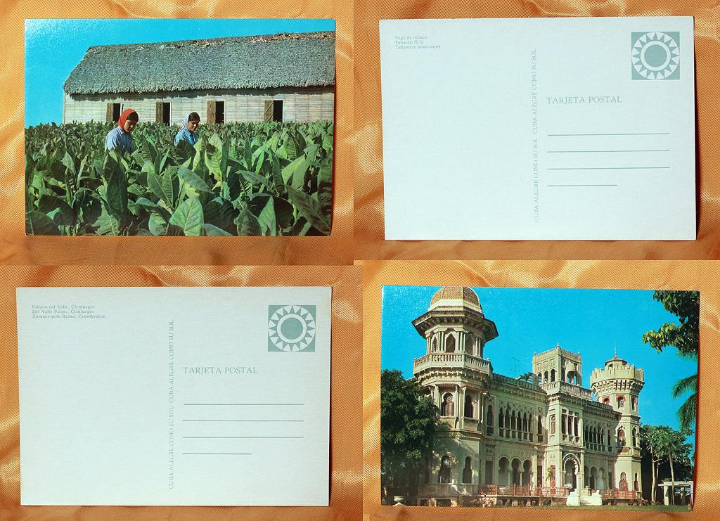 Днем, открытки из вьетнама в россию
