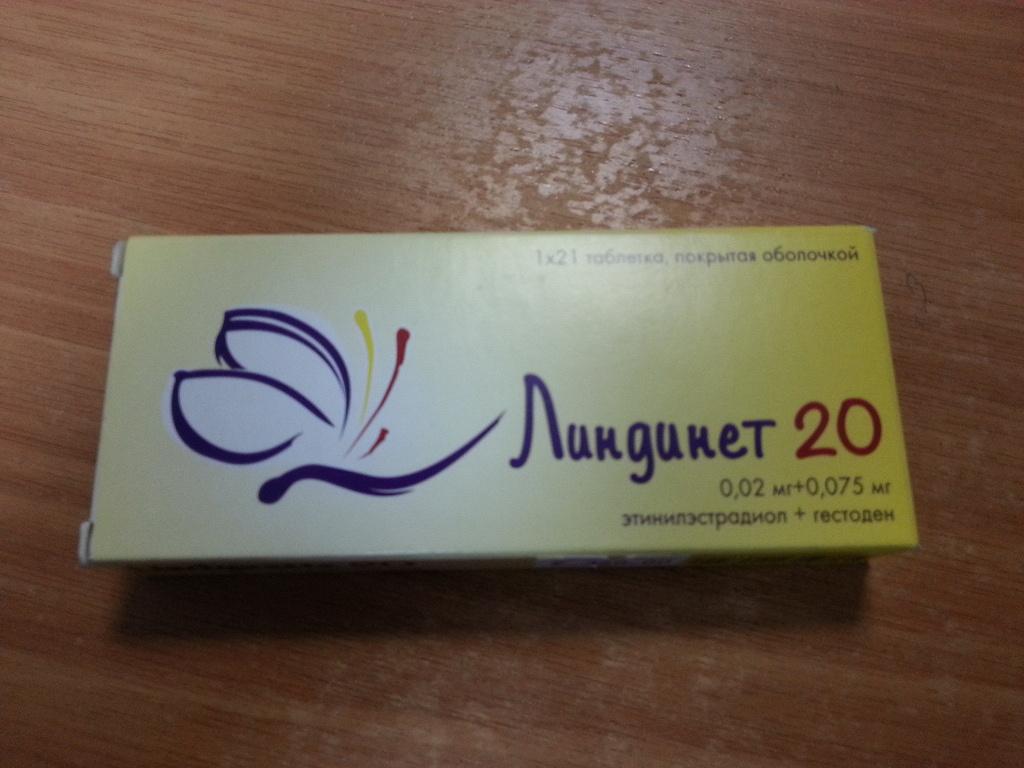 Похудела принимая противозачаточные таблетки