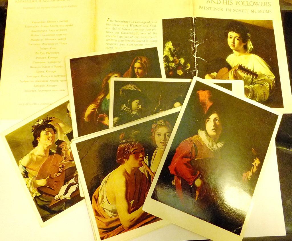 Написать, набор открыток с репродукциями