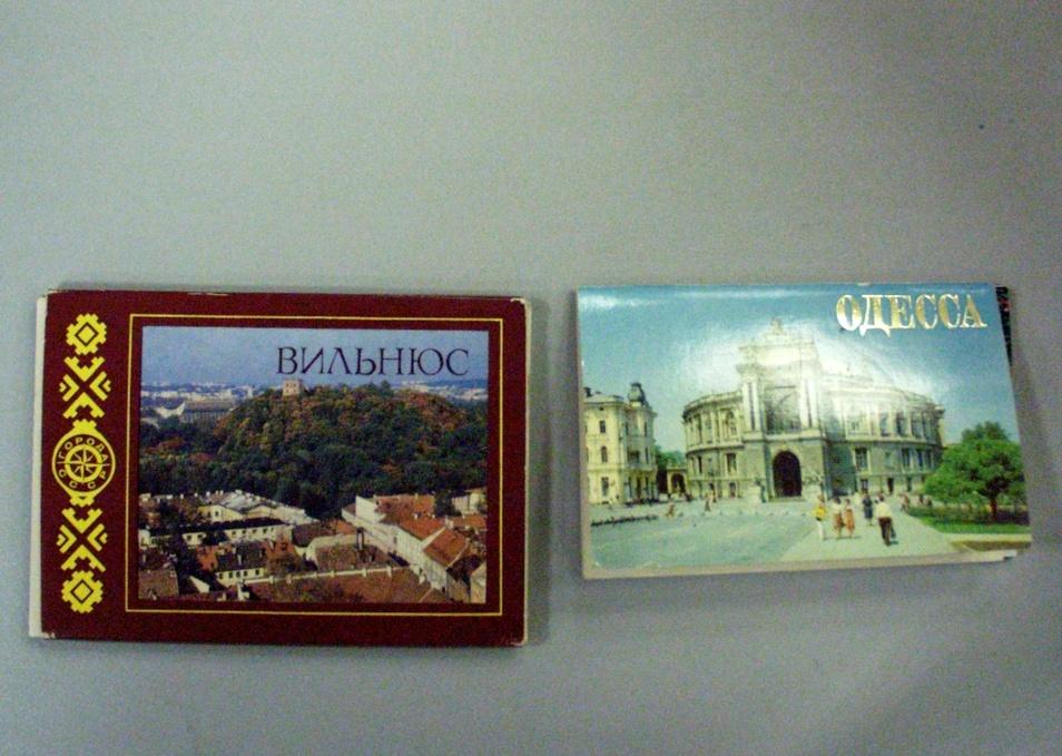 Издательство почтовых открыток