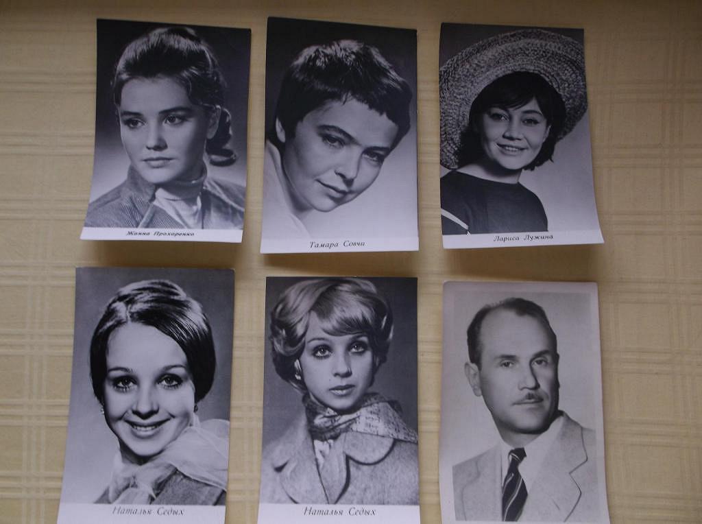 Старые открытки артистов кино 1940-1970