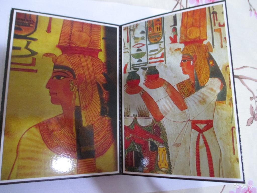 Открытка с египта