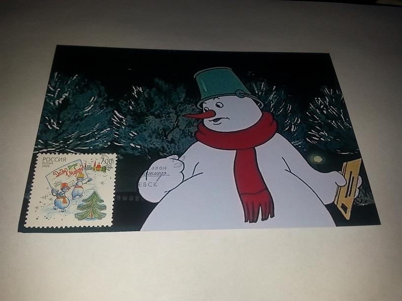вокруг проект снеговик почтовик презентация фотоотчет пост был
