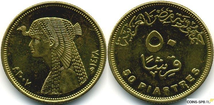 телка египетские фунты и пиастры фото весной становится