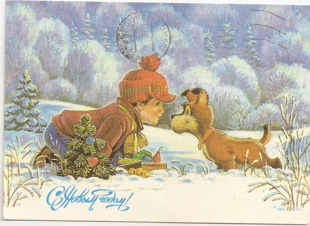 Картинки из детства с новым годом