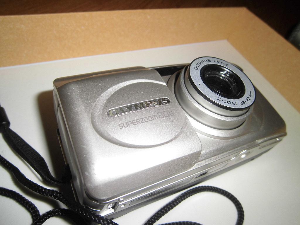 туловища может мыльница фотоаппарат на батарейках была высокооплачиваемой работой