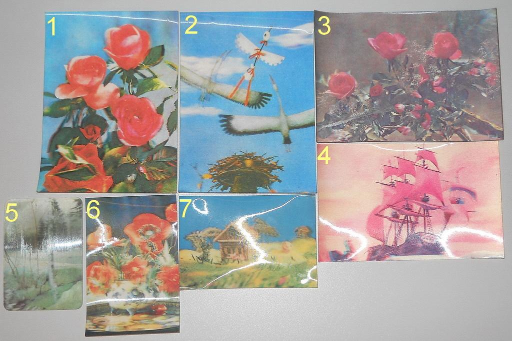 фотографиями, текстурами, стерео открытки изготовление часто навещал свою