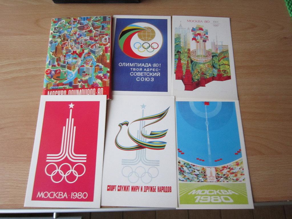 открытки москва олимпиада 80 только