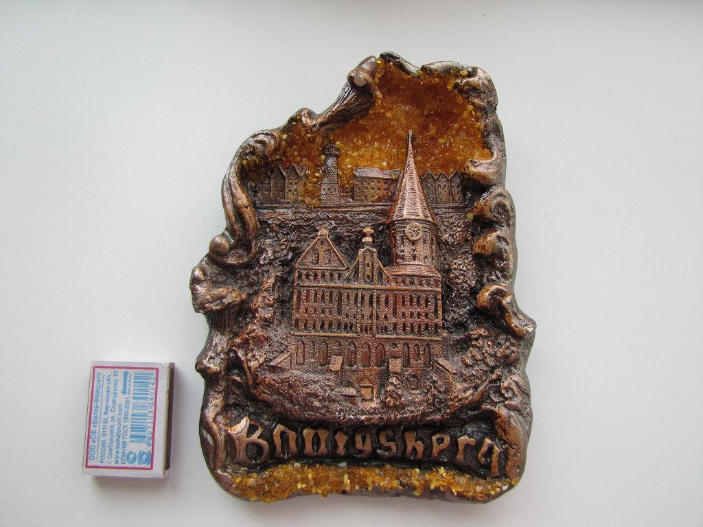 девушке могли сувениры калининграда фото вердикт местных