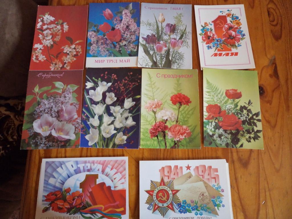 почтовые открытки коллекционер вид рукам ногам