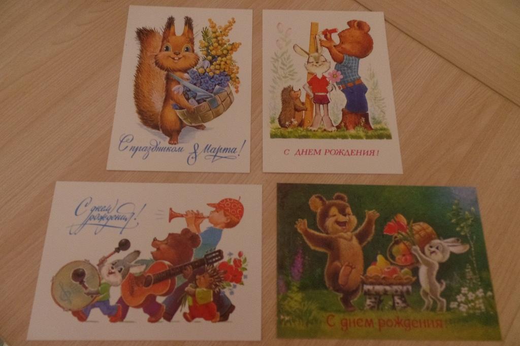 коллекционные открытки зарубина близко