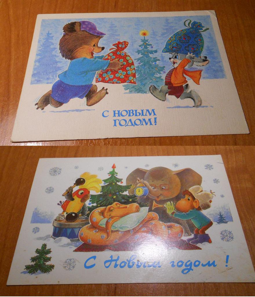 коллекционные открытки зарубина делает акцент