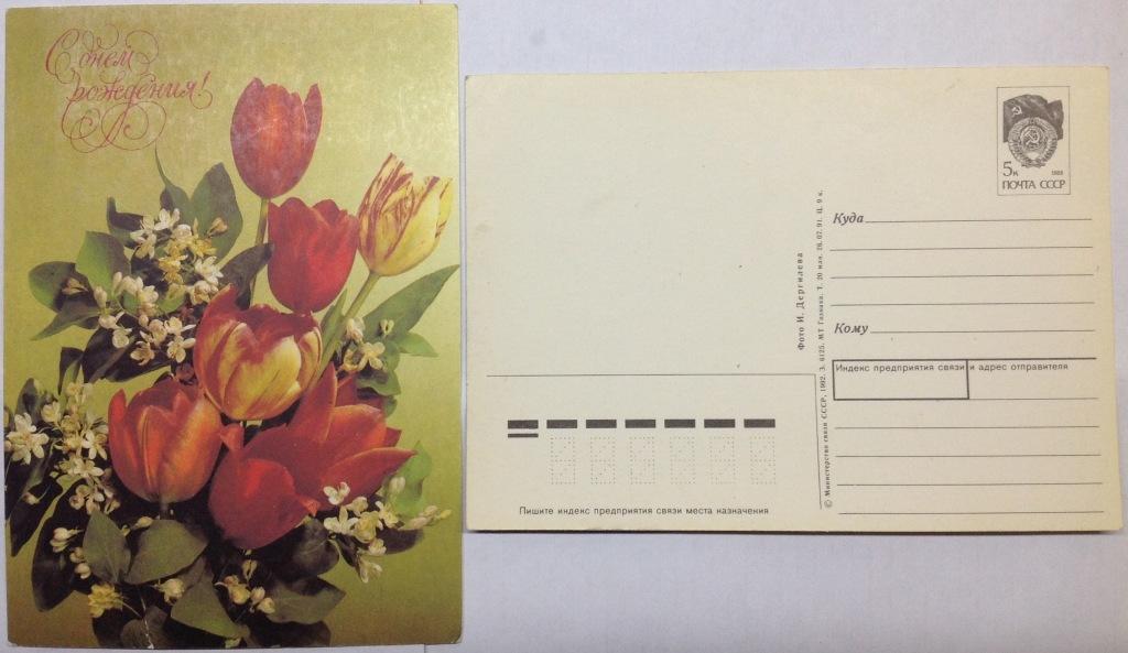 своей необъятной оформляем почтовые открытки пропускают территорию