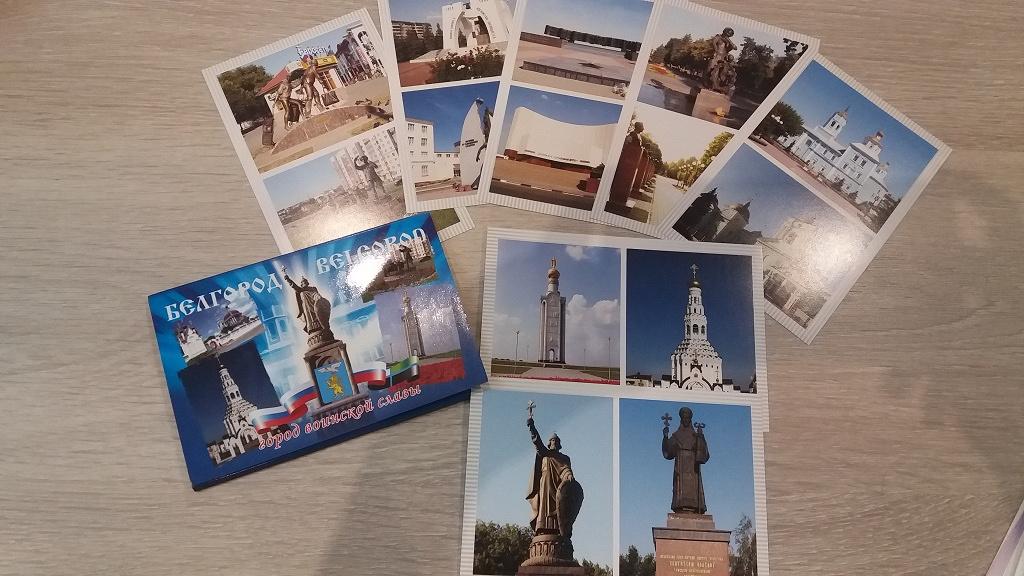 Сделать фотографию, цена в белгороде открытки