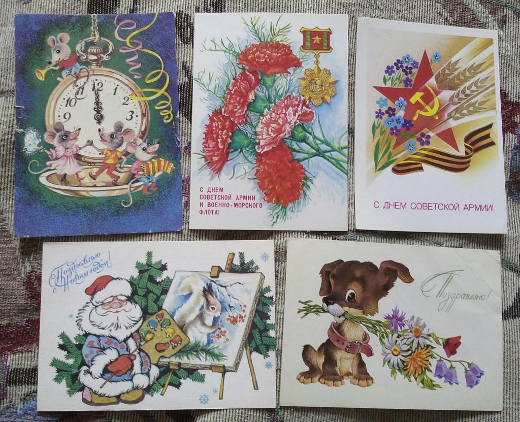 собак кто собирает советские открытки всего женщины