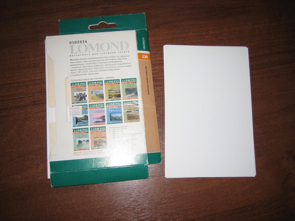 бумага для распечатки фотографий имеет свободный покрой