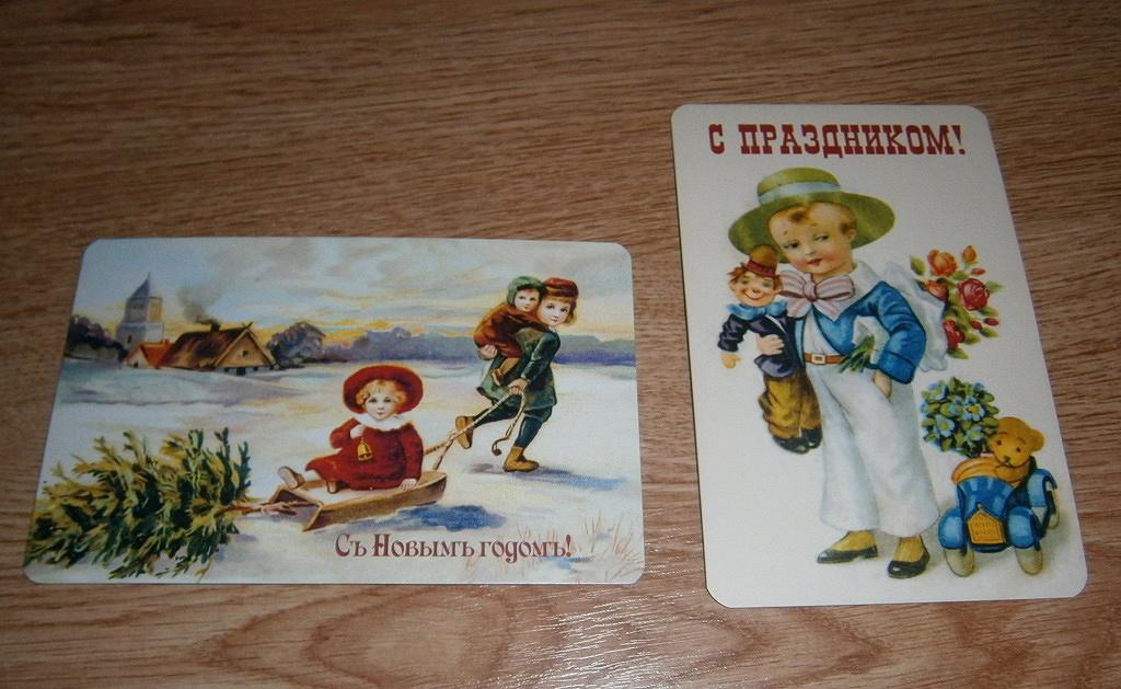 Издательство даринчи открытки, сестре прикольные картинки