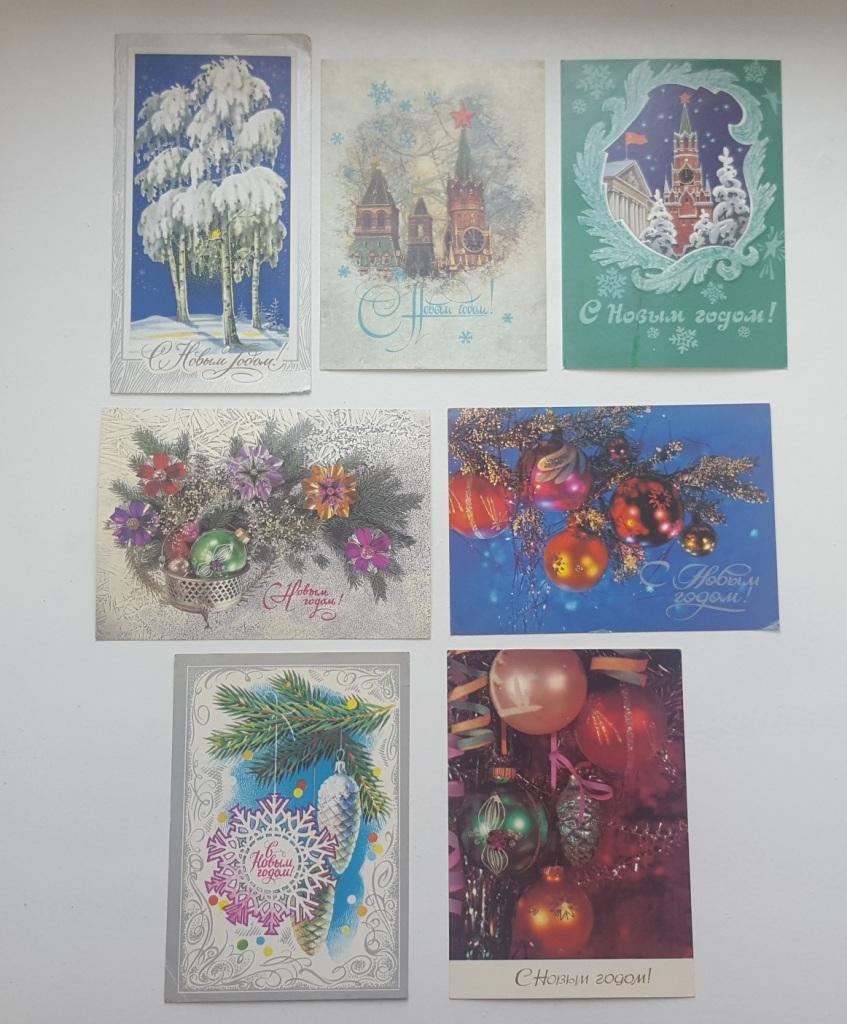 Открытки, лицевая сторона открытки на новый год