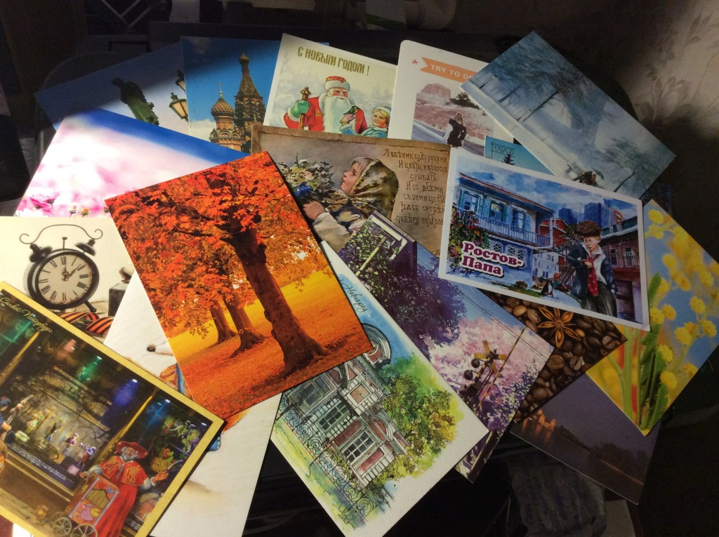 Изображением, отправить открытку по всему миру
