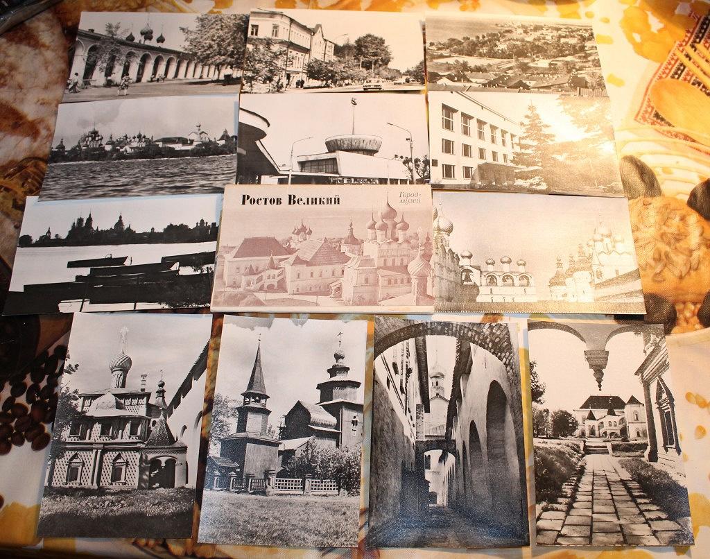 Поздравление уразой, коллекционеры открыток екатеринбурга