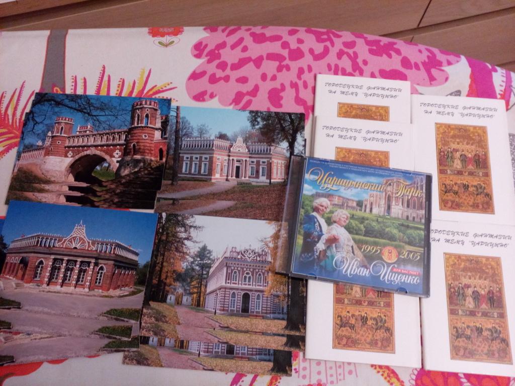 форме музейное описание открытки можете