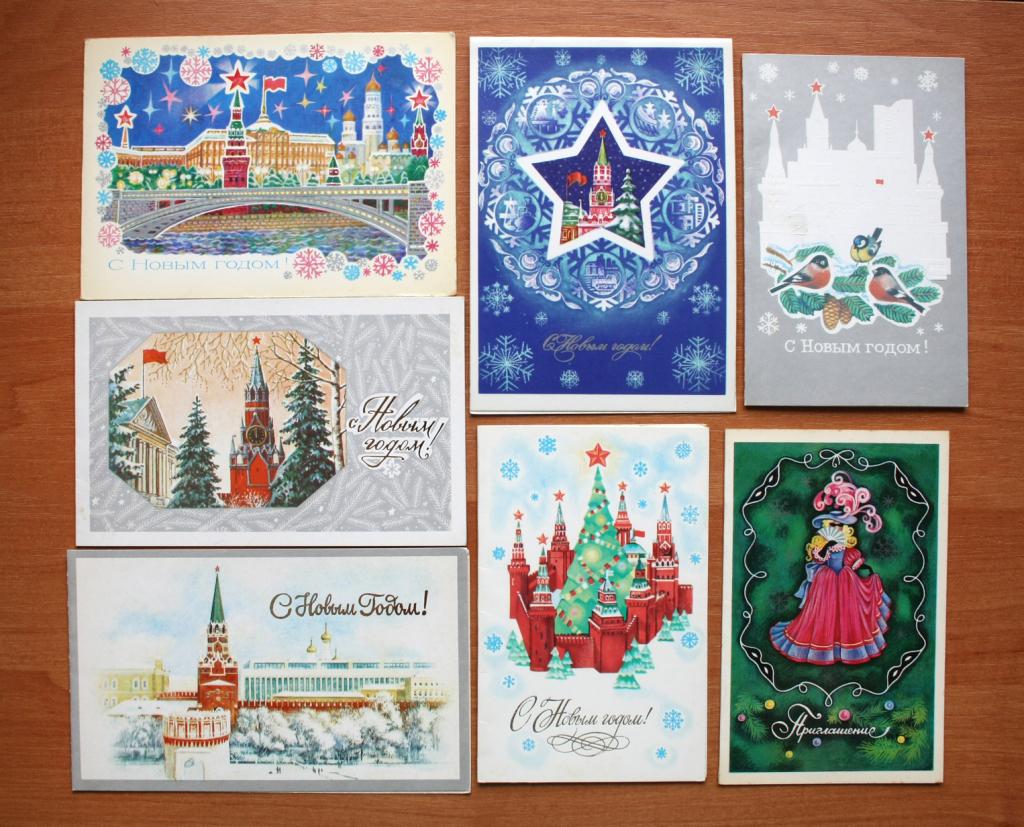 Филокартия советские открытки цены, прикольны еда прикольные
