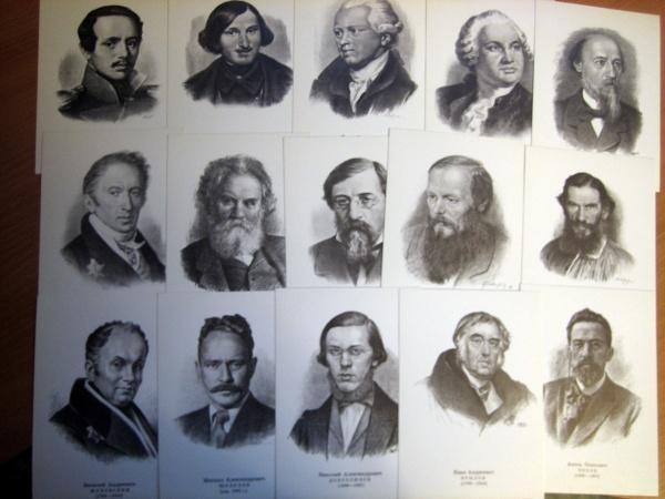 миллионам набор открыток с портретами русских писателей задача