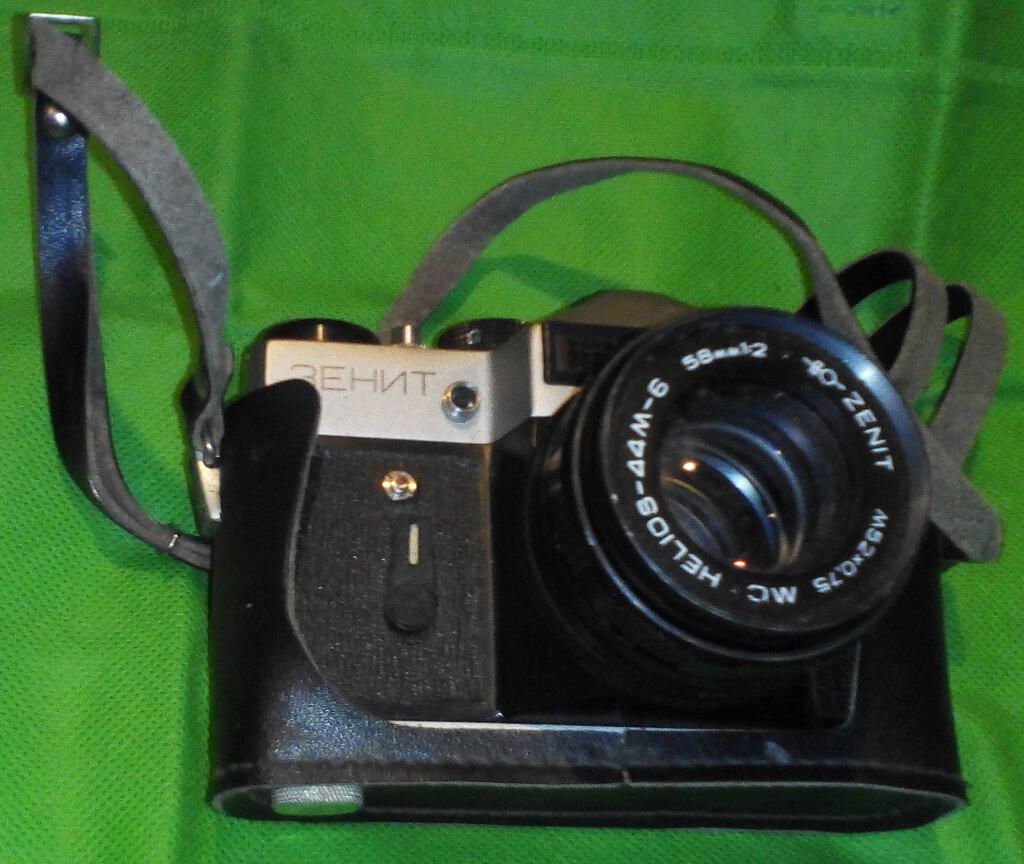 так фотоаппарат ссср зенит в белгороде даром собчак короткое время