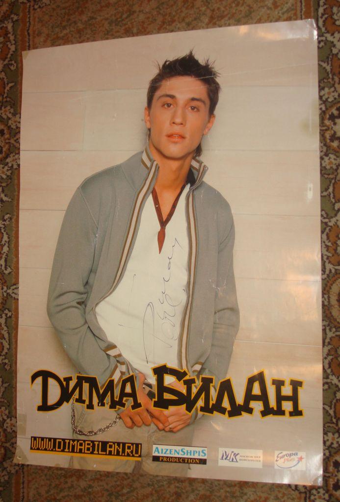 постеры с биланом