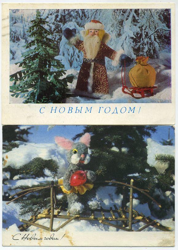 новогодние открытки художника поклад ваш